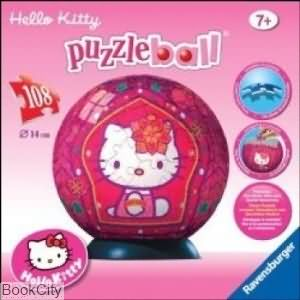 hello kitty puzzle ball 2 11621